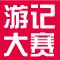 【活动】写香港游记 赢取千元旅游基金!
