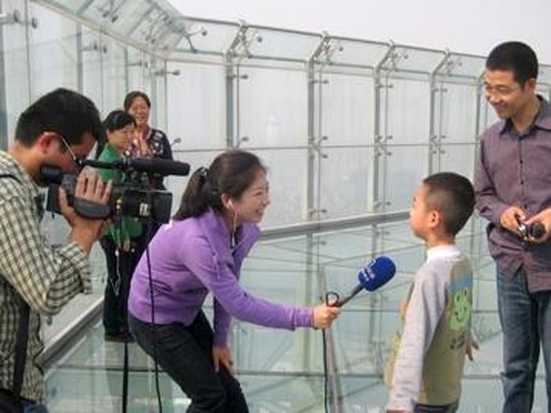 【陕西广播电视塔图片】陕西广播电视塔风景图片