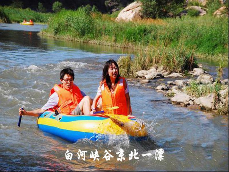 风景区位于怀柔区琉璃庙镇青石岭村白河大峡谷下游内