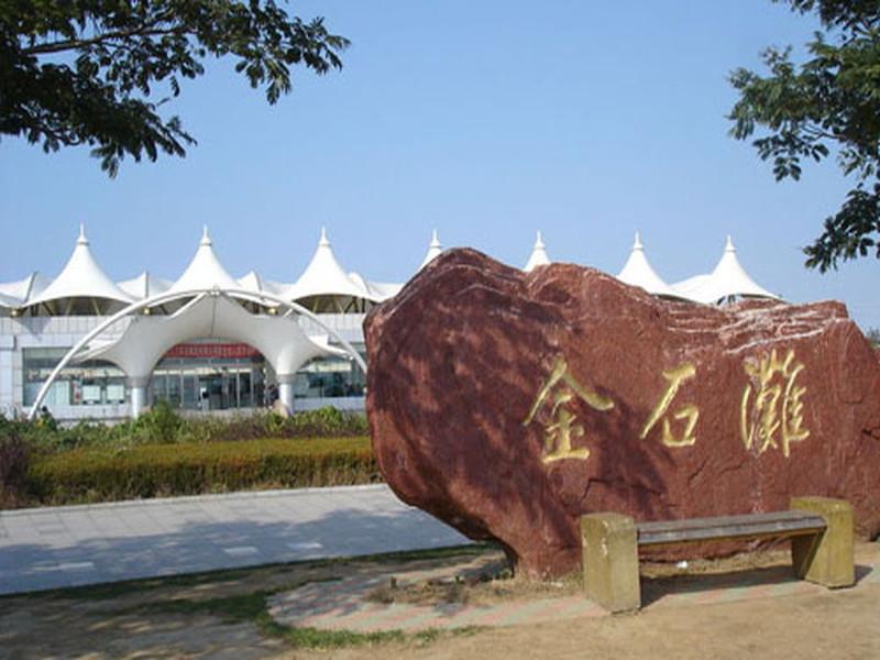 地质天然博物馆 - MING - MING-BLOG