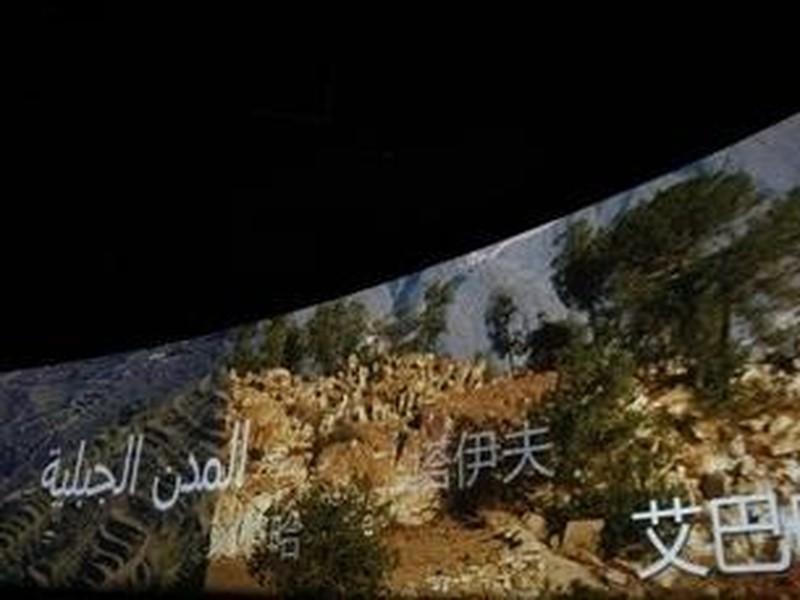 沙特馆:月亮船的风彩与1600平米巨幕影院[组图] - 暴风雪 - caijisong1948aa 的博客