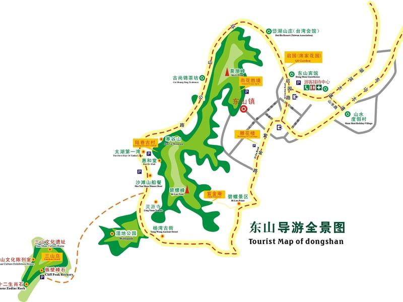 地址: 江苏省苏州市吴中区东山镇.[查看地图]