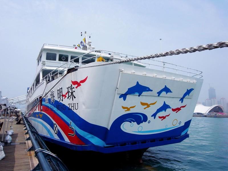 【蓝海明珠游轮--海上看青岛图片】蓝海明珠游轮--看