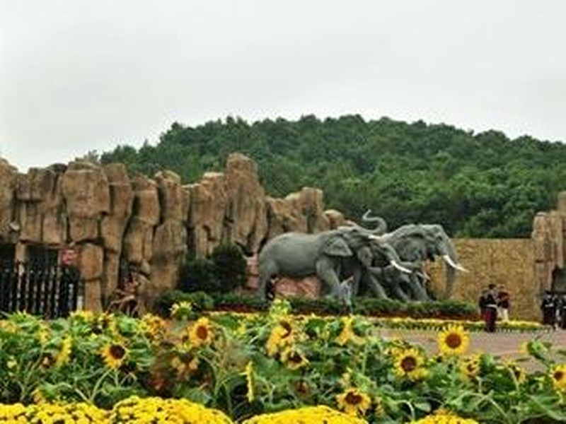 长沙生态动物园图片】长沙生态动物园风景图片