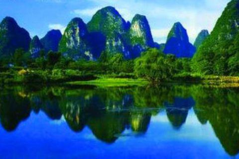 壁纸 风景 山水 桌面 480_320