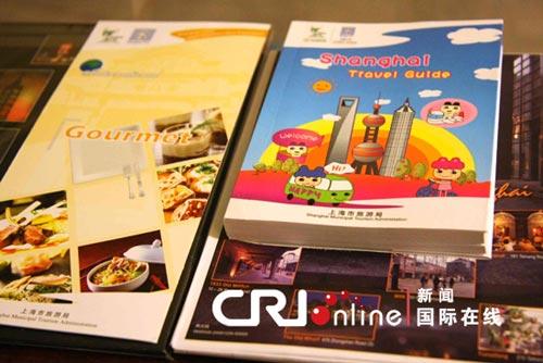 作为上海市旅游局的战略合作伙伴
