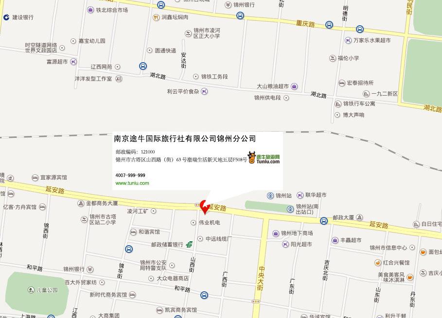 电话:4007-999-999         地址:辽宁省锦州市古塔区山西街63号鼎