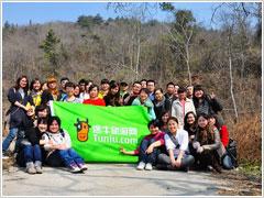 2011年3月途牛员工参与栖霞山植树活动